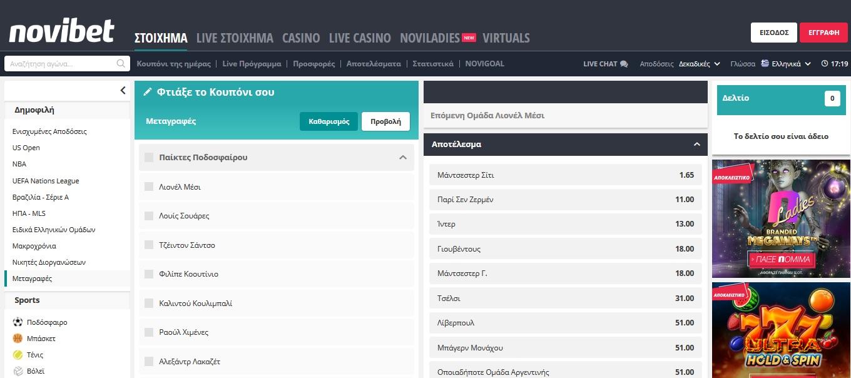 Online Casino Spiele | Casino Online Spielen | Novibet